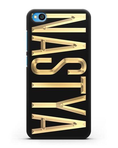 Чехол с именем, фамилией с золотой надписью силикон черный для Xiaomi Redmi Go