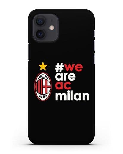 Чехол с логотипом ФК Милан и надписью #WE ARE AC MILAN силикон черный для iPhone 12