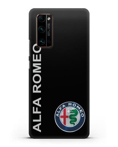 Чехол с надписью Alfa Romeo и логотипом силикон черный для Honor 30 Pro Plus