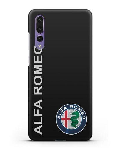 Чехол с надписью Alfa Romeo и логотипом силикон черный для Huawei P20 Pro