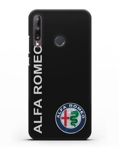 Чехол с надписью Alfa Romeo и логотипом силикон черный для Huawei P40 lite E