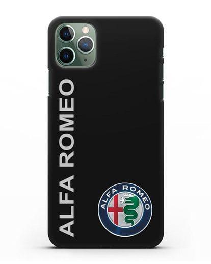 Чехол с надписью Alfa Romeo и логотипом силикон черный для iPhone 11 Pro Max