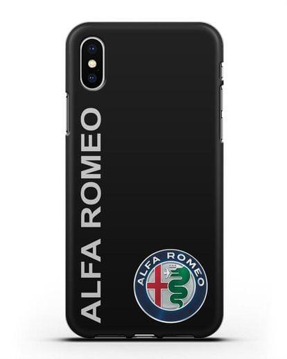 Чехол с надписью Alfa Romeo и логотипом силикон черный для iPhone X