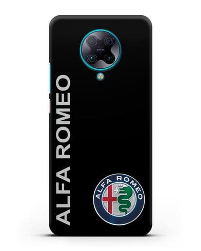 Чехол с надписью Alfa Romeo и логотипом силикон черный для Xiaomi Poco F2 Pro