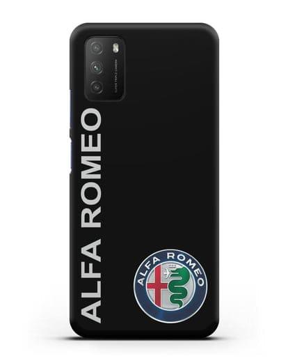 Чехол с надписью Alfa Romeo и логотипом силикон черный для Xiaomi Poco M3