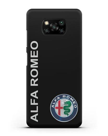 Чехол с надписью Alfa Romeo и логотипом силикон черный для Xiaomi Poco X3