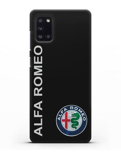 Чехол с надписью Alfa Romeo и логотипом силикон черный для Samsung Galaxy A31 [SM-A315F]