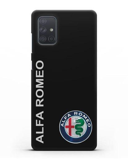 Чехол с надписью Alfa Romeo и логотипом силикон черный для Samsung Galaxy A71 [SM-A715F]