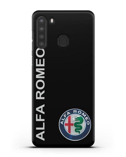 Чехол с надписью Alfa Romeo и логотипом силикон черный для Samsung Galaxy A21 [SM-A215]