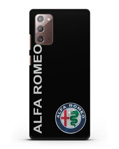 Чехол с надписью Alfa Romeo и логотипом силикон черный для Samsung Galaxy Note 20 [SM-N980F]