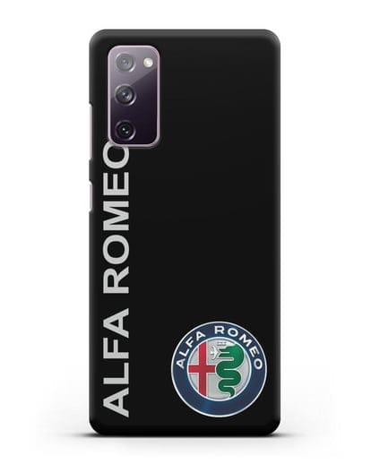 Чехол с надписью Alfa Romeo и логотипом силикон черный для Samsung Galaxy S20 FE [SM-G780F]