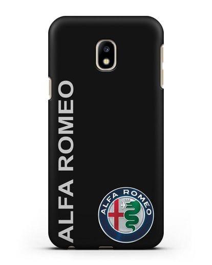 Чехол с надписью Alfa Romeo и логотипом силикон черный для Samsung Galaxy J3 2017 [SM-J330F]