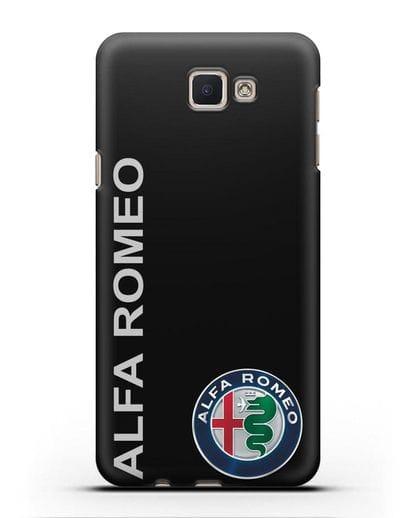 Чехол с надписью Alfa Romeo и логотипом силикон черный для Samsung Galaxy J5 Prime [SM-G570]