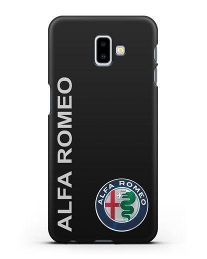 Чехол с надписью Alfa Romeo и логотипом силикон черный для Samsung Galaxy J6 Plus [SM-J610F]