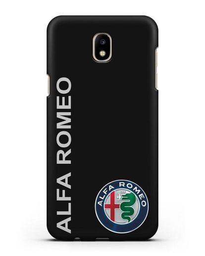 Чехол с надписью Alfa Romeo и логотипом силикон черный для Samsung Galaxy J7 2017 [SM-J720F]
