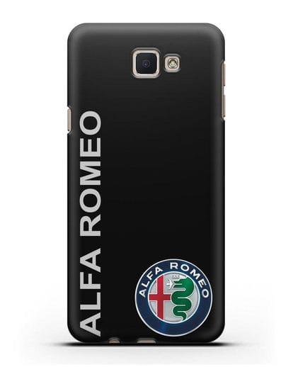 Чехол с надписью Alfa Romeo и логотипом силикон черный для Samsung Galaxy J7 Prime [SM-G610F]