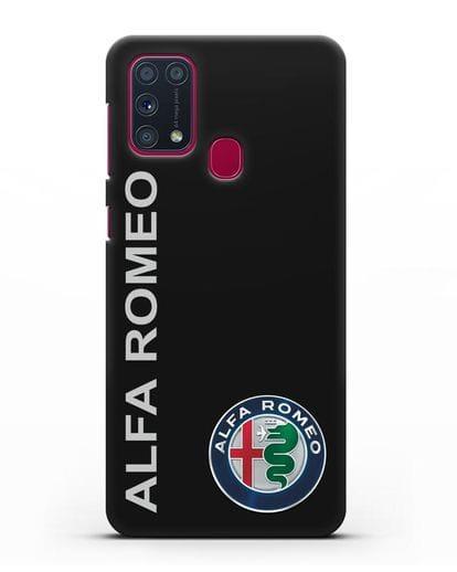 Чехол с надписью Alfa Romeo и логотипом силикон черный для Samsung Galaxy M31 [SM-M315F]