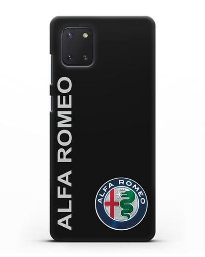 Чехол с надписью Alfa Romeo и логотипом силикон черный для Samsung Galaxy Note 10 Lite [N770F]