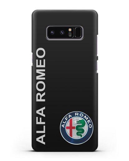 Чехол с надписью Alfa Romeo и логотипом силикон черный для Samsung Galaxy Note 8 [N950F]