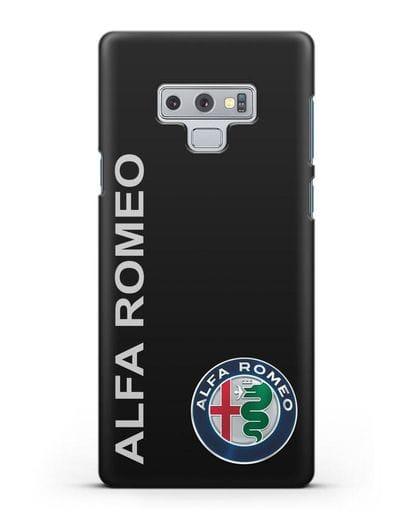 Чехол с надписью Alfa Romeo и логотипом силикон черный для Samsung Galaxy Note 9 [N960F]