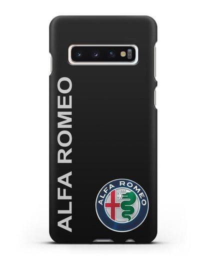 Чехол с надписью Alfa Romeo и логотипом силикон черный для Samsung Galaxy S10 Plus [SM-G975F]