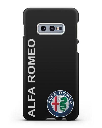 Чехол с надписью Alfa Romeo и логотипом силикон черный для Samsung Galaxy S10e [SM-G970F]