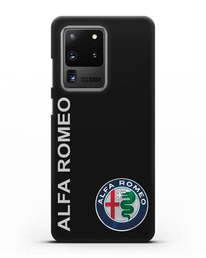 Чехол с надписью Alfa Romeo и логотипом силикон черный для Samsung Galaxy S20 Ultra [SM-G988B]