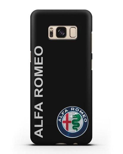 Чехол с надписью Alfa Romeo и логотипом силикон черный для Samsung Galaxy S8 [SM-950F]