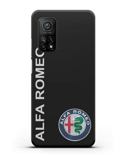 Чехол с надписью Alfa Romeo и логотипом силикон черный для Xiaomi Mi 10t Pro