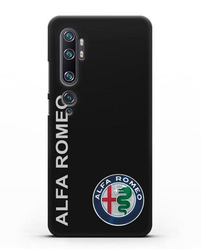 Чехол с надписью Alfa Romeo и логотипом силикон черный для Xiaomi Mi Note 10