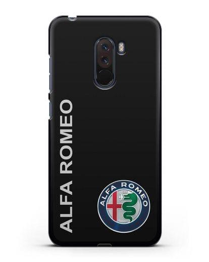 Чехол с надписью Alfa Romeo и логотипом силикон черный для Xiaomi Pocophone F1