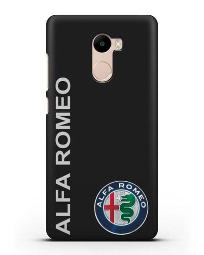 Чехол с надписью Alfa Romeo и логотипом силикон черный для Xiaomi Redmi 4