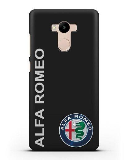 Чехол с надписью Alfa Romeo и логотипом силикон черный для Xiaomi Redmi 4 Pro