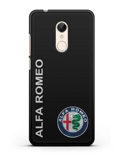 Чехол с надписью Alfa Romeo и логотипом силикон черный для Xiaomi Redmi 5 Plus