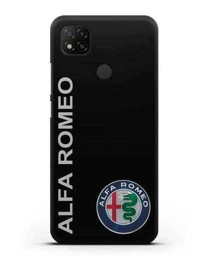 Чехол с надписью Alfa Romeo и логотипом силикон черный для Xiaomi Redmi 9С