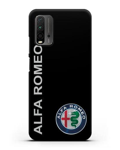 Чехол с надписью Alfa Romeo и логотипом силикон черный для Xiaomi Redmi 9T
