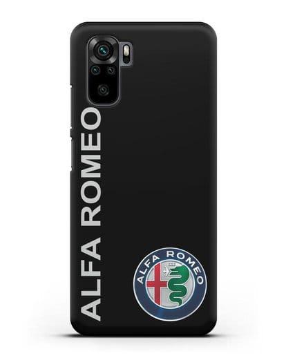 Чехол с надписью Alfa Romeo и логотипом силикон черный для Xiaomi Redmi Note 10