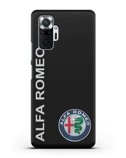 Чехол с надписью Alfa Romeo и логотипом силикон черный для Xiaomi Redmi Note 10 Pro