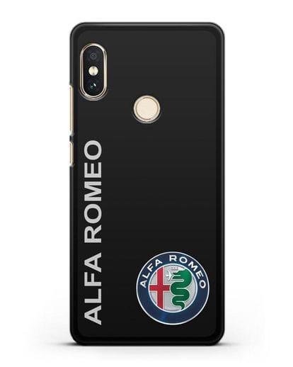 Чехол с надписью Alfa Romeo и логотипом силикон черный для Xiaomi Redmi Note 5