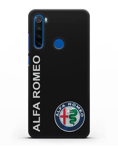 Чехол с надписью Alfa Romeo и логотипом силикон черный для Xiaomi Redmi Note 8