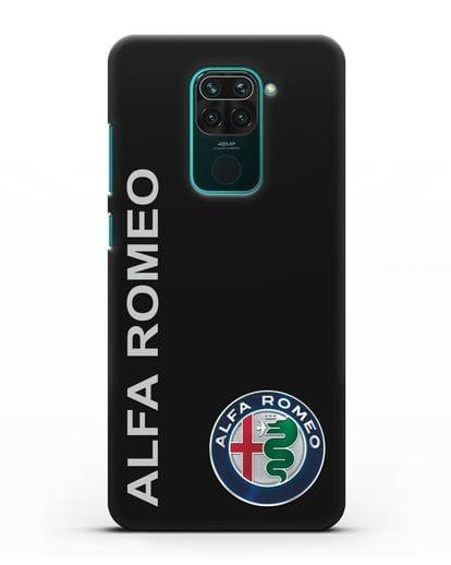 Чехол с надписью Alfa Romeo и логотипом силикон черный для Xiaomi Redmi Note 9
