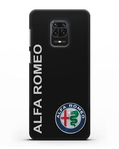 Чехол с надписью Alfa Romeo и логотипом силикон черный для Xiaomi Redmi Note 9 Pro