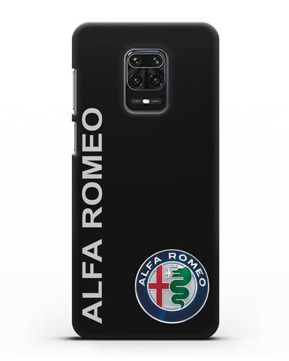 Чехол с надписью Alfa Romeo и логотипом силикон черный для Xiaomi Redmi Note 9S