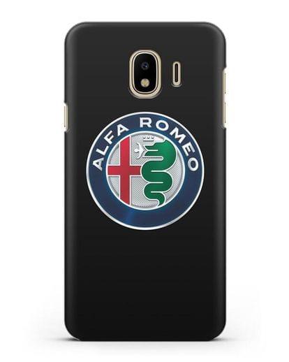 Чехол с логотипом Alfa Romeo силикон черный для Samsung Galaxy J4 2018 [SM-J400F]
