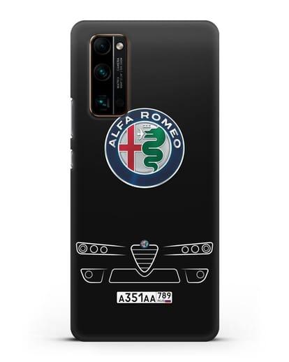 Чехол Alfa Romeo с номерным знаком силикон черный для Honor 30 Pro