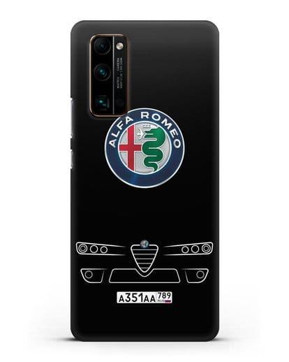 Чехол Alfa Romeo с номерным знаком силикон черный для Honor 30 Pro Plus