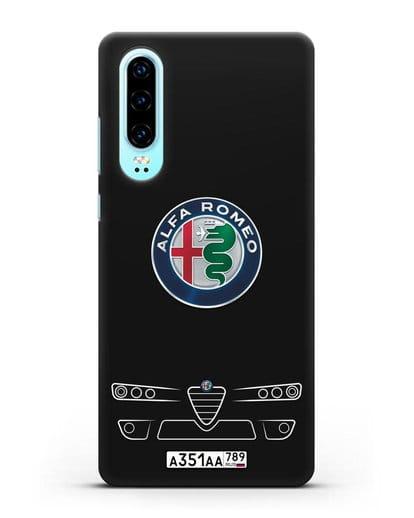 Чехол Alfa Romeo с номерным знаком силикон черный для Huawei P30