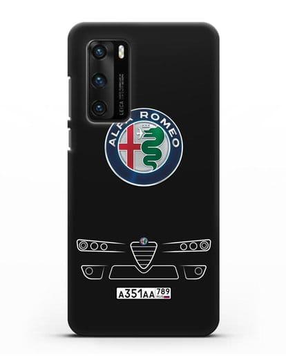 Чехол Alfa Romeo с номерным знаком силикон черный для Huawei P40