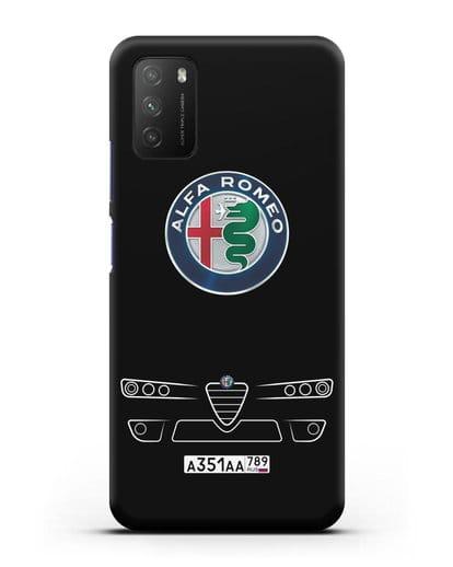 Чехол Alfa Romeo с номерным знаком силикон черный для Xiaomi Poco M3