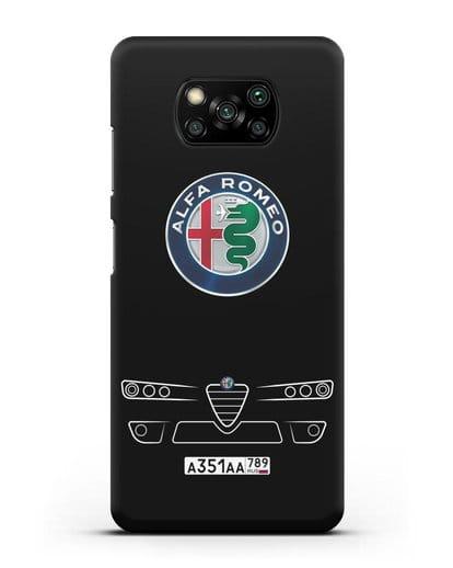 Чехол Alfa Romeo с номерным знаком силикон черный для Xiaomi Poco X3